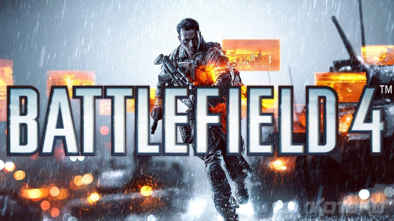 Battlefield 4: Commander-App wird eingestellt