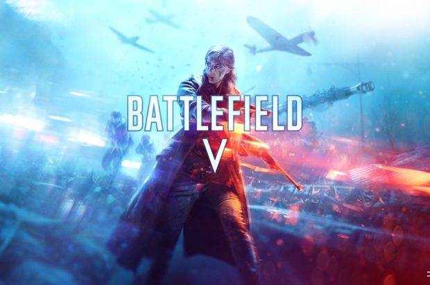 Road to Battlefield 5: Community Event Stufe III