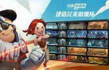 Fallout Shelter bekommt Online-Ableger in China